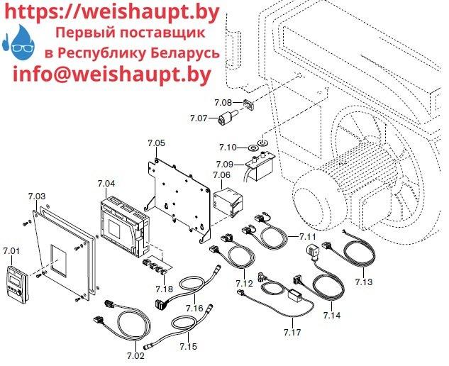 Запасные части к комбинированной горелке Weishaupt RGL60/2-A ZM-NR (W-FM 100/200). Схема 7.