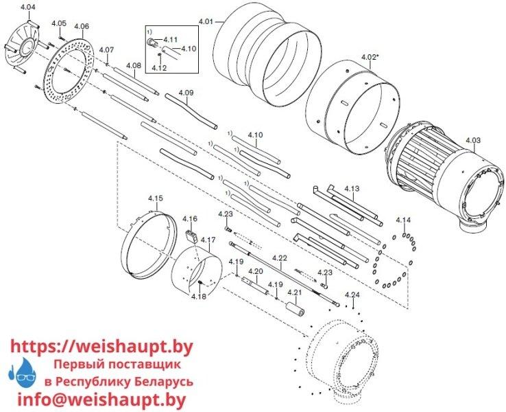 Запасные части к комбинированной горелке Weishaupt RGL70/1-B ZM-NR (W-FM 100/200). Схема 4.