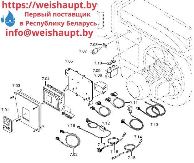 Запасные части к комбинированной горелке Weishaupt RGL70/2-A ZM-1LN (W-FM 100/200). Схема 7.