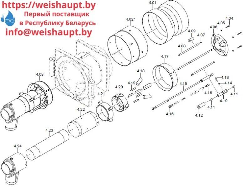 Запасные части к комбинированной горелке Weishaupt RGMS 30/2-A ZM-NR (W-FM 100/200). Схема 4.