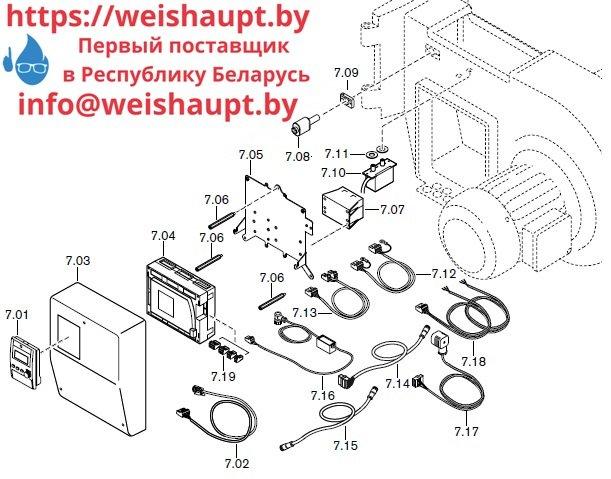 Запасные части к комбинированной горелке Weishaupt RGMS 30/2-A ZM-NR (W-FM 100/200). Схема 7.