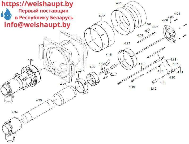 Запасные части к комбинированной горелке Weishaupt RGMS40/2-A ZM-NR (W-FM 100/200). Схема 4.