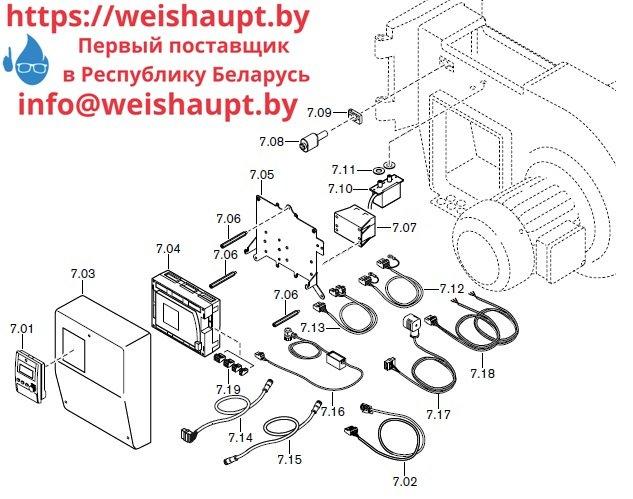Запасные части к комбинированной горелке Weishaupt RGMS40/2-A ZM-NR (W-FM 100/200). Схема 7.