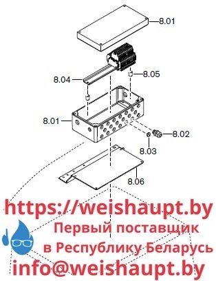 Запасные части к комбинированной горелке Weishaupt RGMS40/2-A ZM-NR (W-FM 100/200). Схема 8.