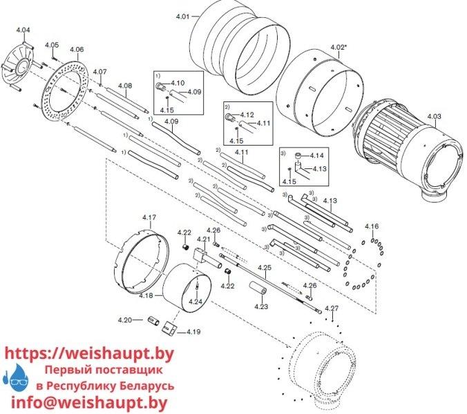 Запасные части к комбинированной горелке Weishaupt RGMS50/2-A ZM-NR (W-FM 100/200). Схема 4.
