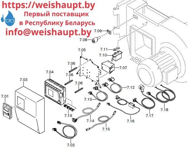 Запасные части к комбинированной горелке Weishaupt RGMS50/2-A ZM-NR (W-FM 100/200). Схема 7.