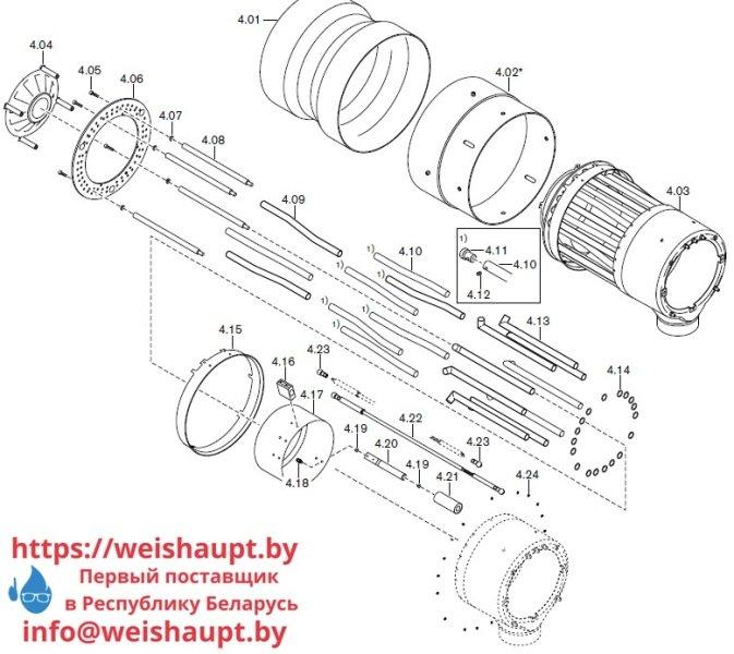 Запасные части к комбинированной горелке Weishaupt RGMS70/1-B ZM-NR (W-FM 100/200). Схема 4.