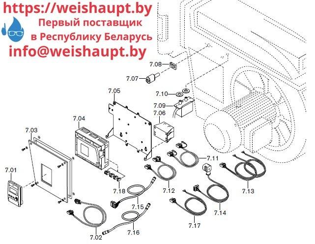 Запасные части к комбинированной горелке Weishaupt RGMS70/1-B ZM-NR (W-FM 100/200). Схема 7.