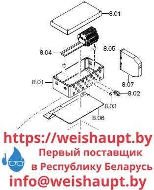 Запасные части к комбинированной горелке Weishaupt RGMS70/1-B ZM-NR (W-FM 100/200). Схема 8.
