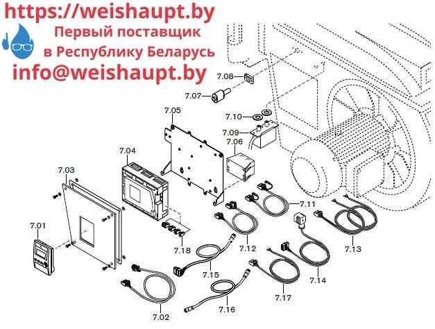 Запасные части к комбинированной горелке Weishaupt RGMS70/3-A ZM-NR (W-FM 200). Схема 7.