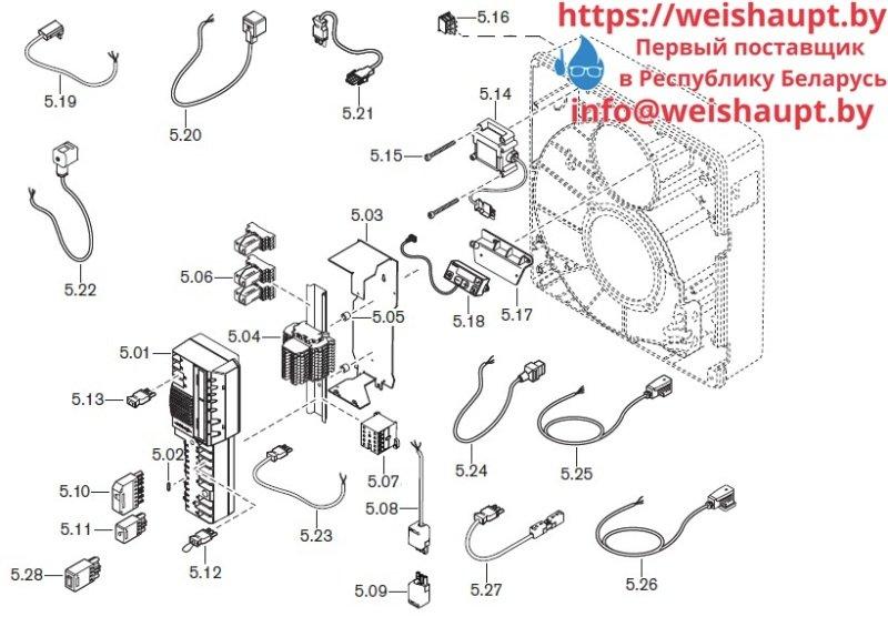 Запасные части к комбинированной горелке Weishaupt WGL40/1-A/ZM. Схема 5.