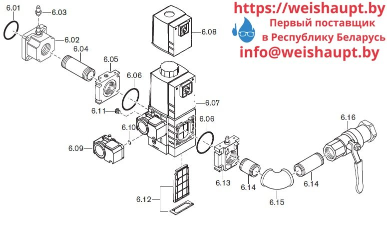 Запасные части к комбинированной горелке Weishaupt WGL40/1-A/ZM. Схема 6.