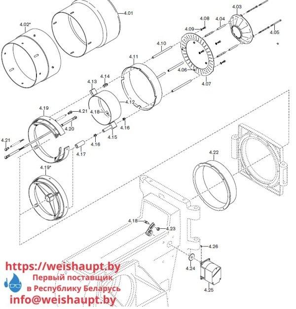 Запчасти к жидкотопливным горелочным устройствам Weishaupt RMS70/2-A ZM (W-FM 100/200). Схема 4.