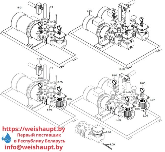 Запчасти к жидкотопливным горелочным устройствам Weishaupt RMS70/2-A ZM (W-FM 100/200). Схема 8.