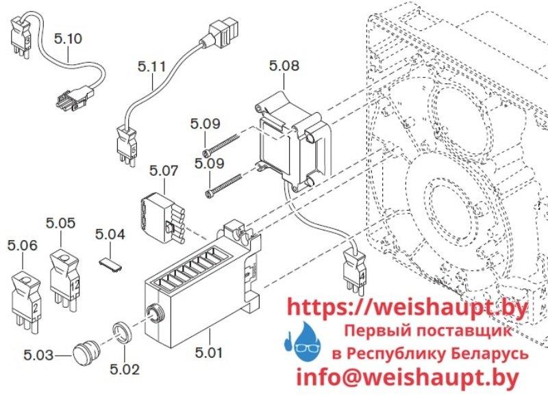 Запчасти к жидкотопливным горелочным устройствам Weishaupt WL10/3-D. Схема 5.