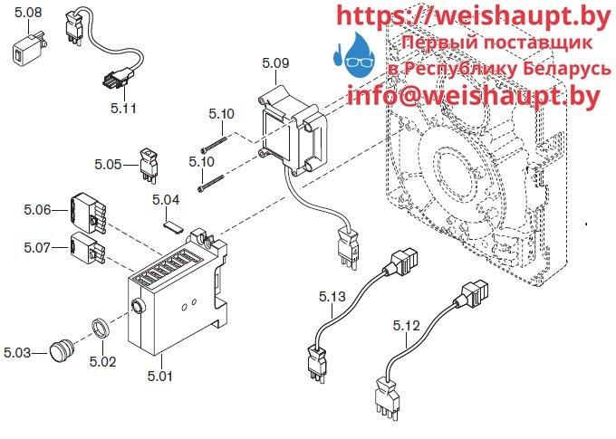 Запчасти к жидкотопливным горелочным устройствам Weishaupt WL20/1-C Z-1LN. Схема 5.