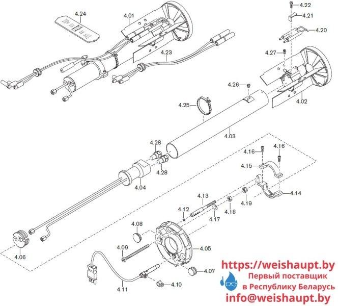 Запчасти к жидкотопливным горелочным устройствам Weishaupt WL20/2-C. Схема 4.