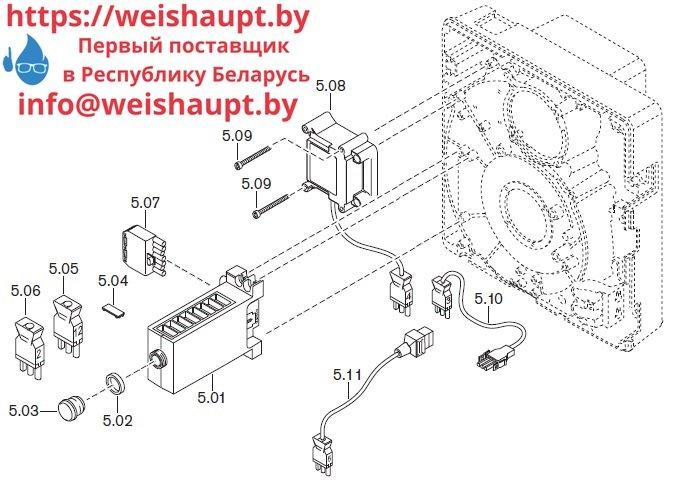 Запчасти к жидкотопливным горелочным устройствам Weishaupt WL20/2-C. Схема 5.