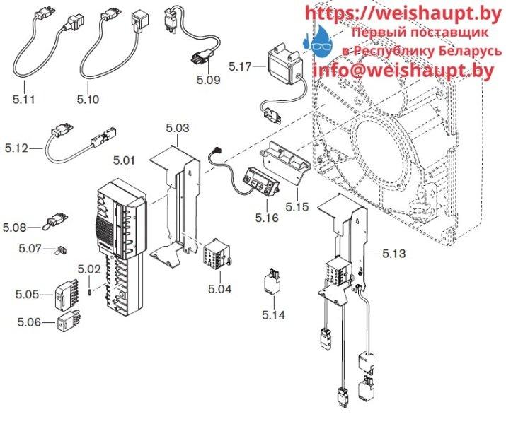 Запчасти к жидкотопливным горелочным устройствам Weishaupt WL30Z-C. Схема 5.