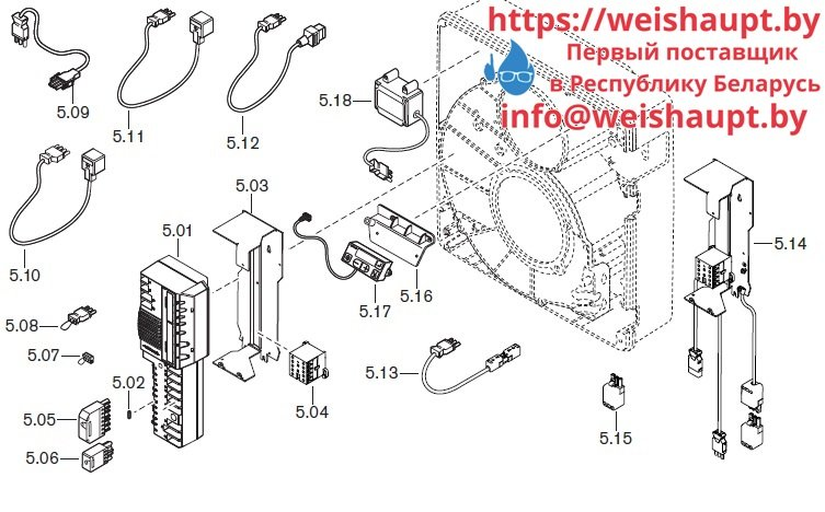 Запчасти к жидкотопливным горелочным устройствам Weishaupt WL40Z-А. Схема 5.
