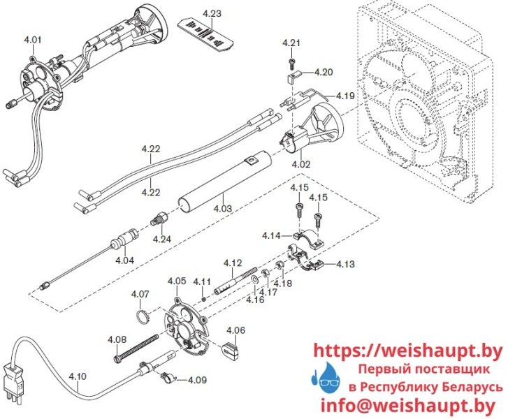 Запчасти к жидкотопливным горелочным устройствам Weishaupt WL5/1-B. Схема 4.